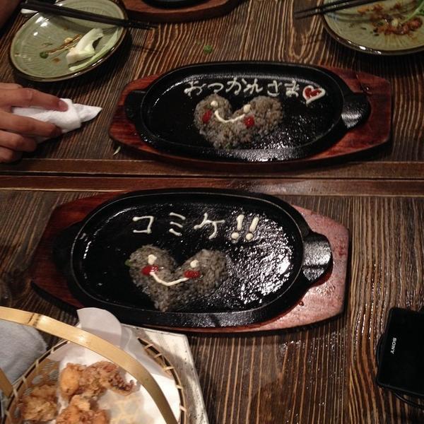塚田農場の容赦のなさ  http://t.co/igbe77ZKrt http://t.co/TVisCDz3CS
