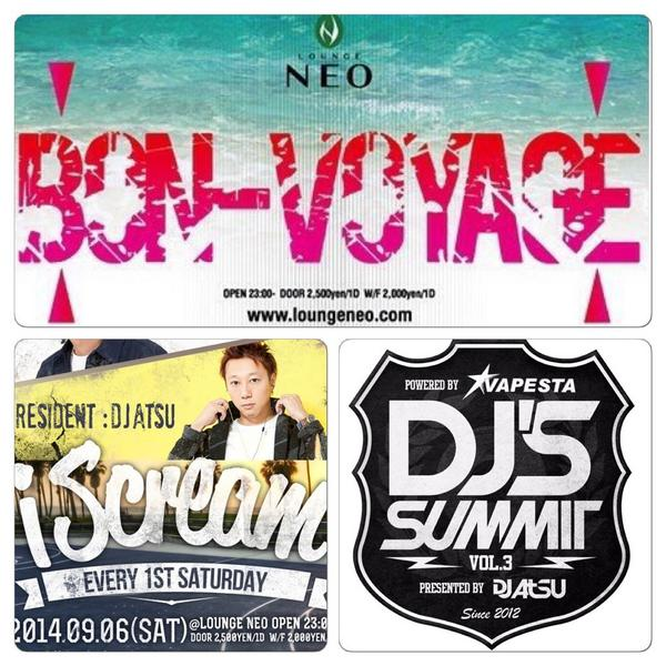 #FREEMIX を公開‼︎ http://t.co/XhWcUlqHNE  #ボンボヤ #iScream_neo #DJSUMMIT 新譜 #HIPHOP #RB を中心に、MelowjoeやBULL、SLOTHらの曲も収録‼︎ http://t.co/ajLBKOXMn5