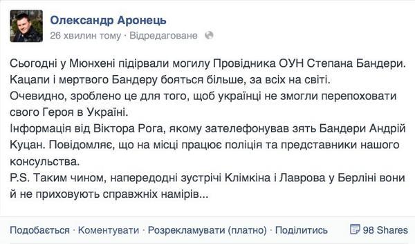 Численность сил Нацгвардии и МВД в зоне АТО достигла десяти тысяч воинов, - Аваков - Цензор.НЕТ 812