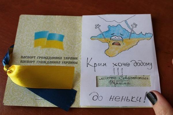 Украинцы начали флешмоб в День сопротивления российской оккупации Крыма - Цензор.НЕТ 6963