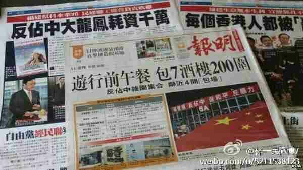 香港垃圾和大陆人渣和人猪,在中国唯一自由的土地上,集体舞装孙子,丢习近平的脸丢大了。就是臭流氓的做法,beibiy无耻下流。 http://t.co/Po7aQrZska