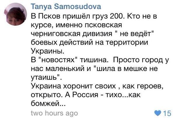 Донецкий горсовет в экстренном сообщении призвал горожан срочно запастись водой: основной источник обесточили - Цензор.НЕТ 7620