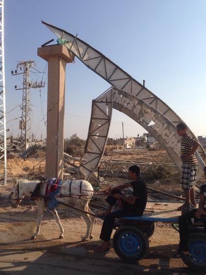 Thumbnail for Khuza'a, Southern Gaza, Gaza City
