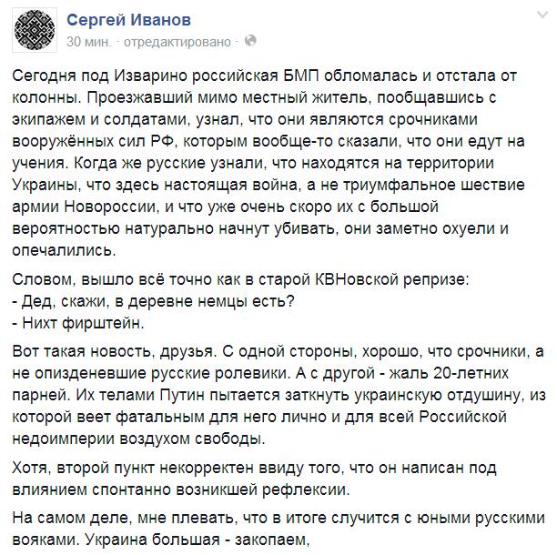 """Террористы практически уничтожили пункт пропуска """"Успенка"""" на Донетчине - Цензор.НЕТ 9489"""