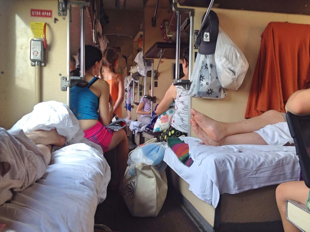 в поезде рассказы