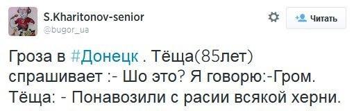 В приграничных районах России обнаружена радиотехническая разведка РФ, - ИС - Цензор.НЕТ 3953