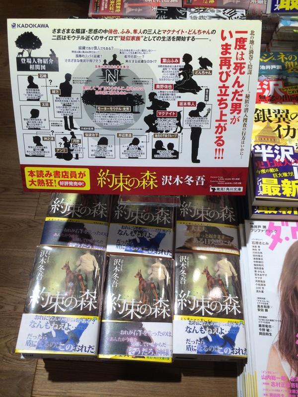 読みたい本 - Magazine cover