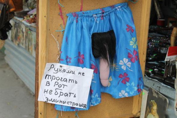 Жителям Донбасса обещают бесплатные стройматериалы на восстановление жилья и новый населенный пункт под Славянском - Цензор.НЕТ 2937