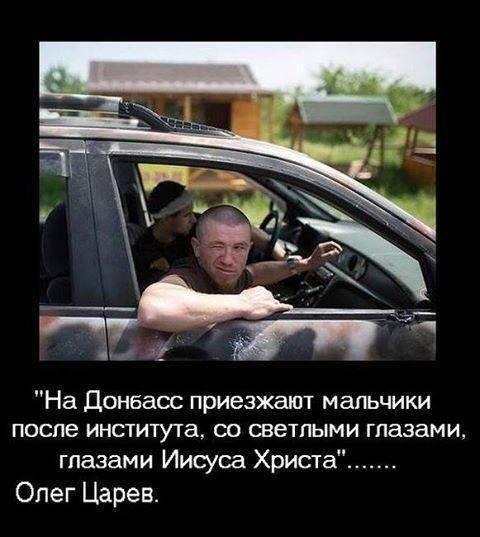 Рада начнет заниматься выборами в сентябре, - Турчинов - Цензор.НЕТ 5469