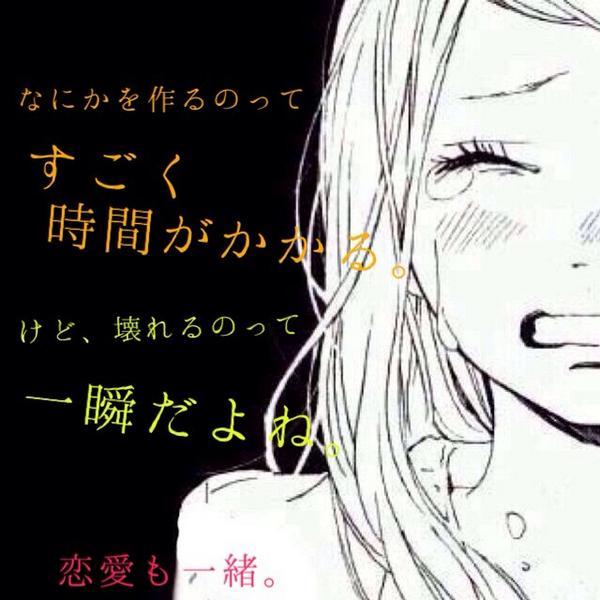 恋するポエム At Love10281 Twitter