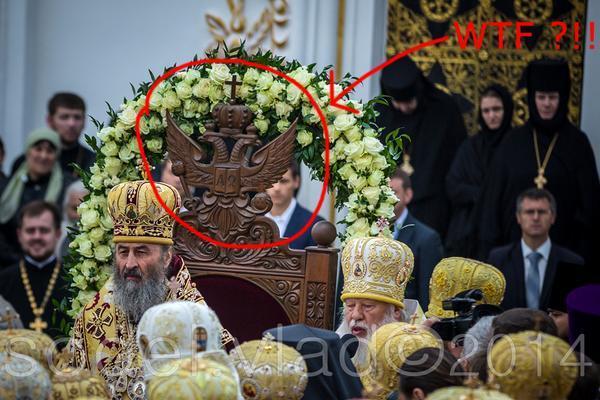"""УПЦ МП: """"Крым - территория Украины и он должен быть возвращен"""" - Цензор.НЕТ 2441"""