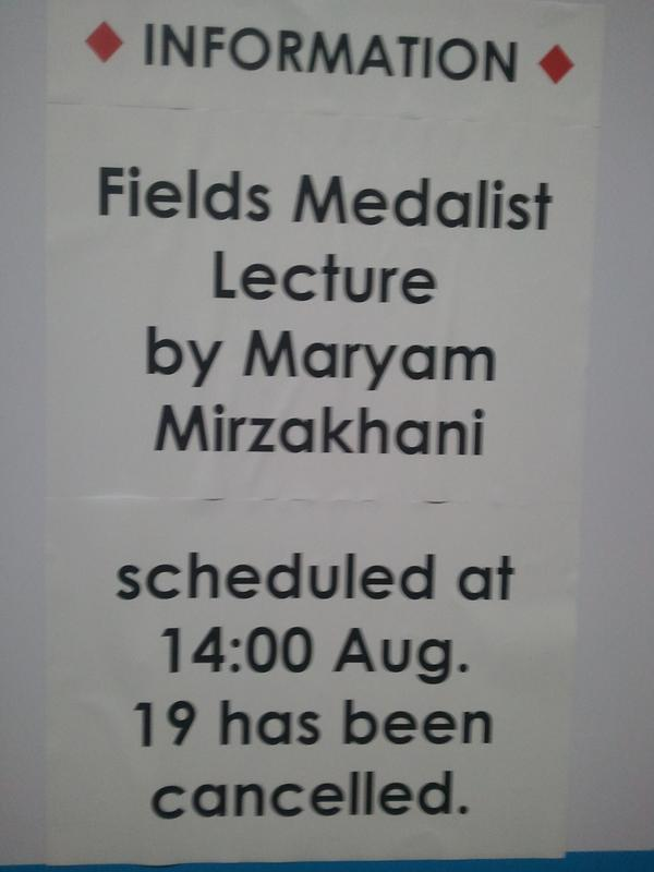 今朝の掲示板。明日予定されていたミルザカーニのフィールズ賞受賞講演がキャンセル http://t.co/VFvKevihgm
