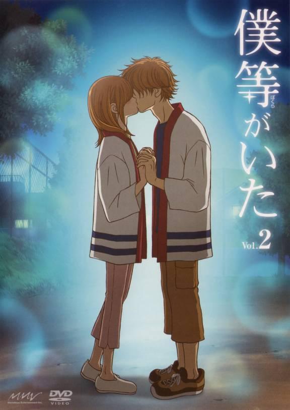 Anime Addict Indo On Twitter Re Upload Bokura Ga Ita Subtitle