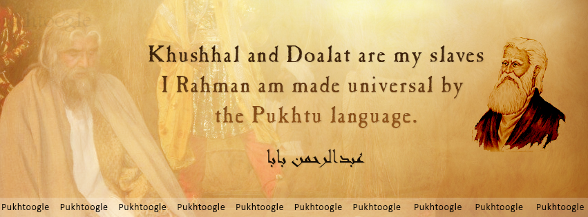 "Pukhtoogle on Twitter: ""#Pashto poetry of Rahman Baba ..."