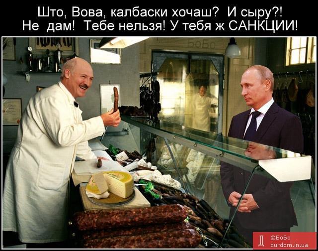 Американские дипломаты троллят Россию и ее террористов - Цензор.НЕТ 1546