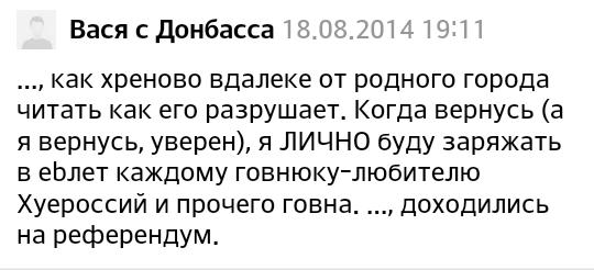 В Донецке террористы установили огневые точки в больнице, где находятся 440 больных - Цензор.НЕТ 9586