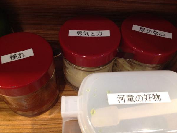ラーメン屋に謎の調味料 pic.twitter.com/8TRm52ia4X