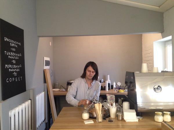 Поздравление с открытием кофейни