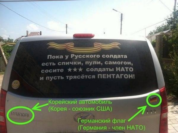"""Запорожские хирурги вытащили """"с того света"""" раненного снарядом четырехлетнего малыша: """"Семья попала под обстрел россиян"""" - Цензор.НЕТ 2204"""