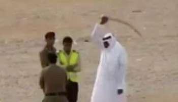 #Arabie saoudite : quatre hommes décapités pour trafic de #haschich > http://t.co/lRffQWNwqU #drogue http://t.co/tePNyNAtDo