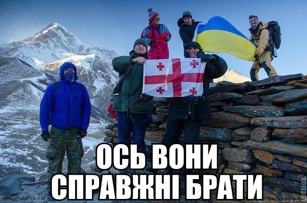 """Позиции 11-го батальона территориальной обороны обстреляли из """"Градов"""": есть раненые - Цензор.НЕТ 2325"""