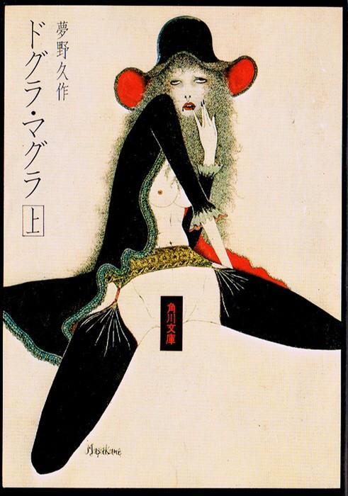 米倉斉加年さんの絵 http://t.co/jicnSsxMa3
