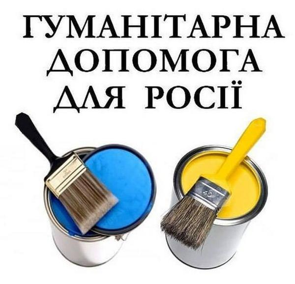 В Минске началась двусторонняя встреча Порошенко и Путина - Цензор.НЕТ 5063