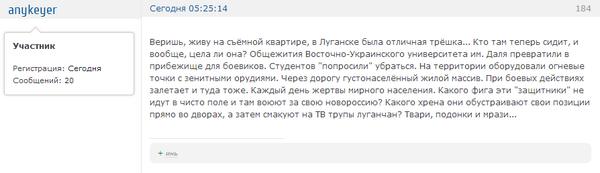 Порошенко настаивает на новых переговорах в Минске уже завтра, – Лукашенко - Цензор.НЕТ 3817