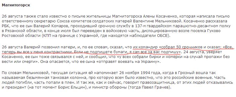 Представители ЕС приехали в Минск поддержать Украину, - Климкин - Цензор.НЕТ 7565