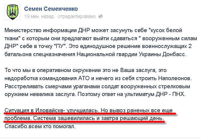 Львовскому военному госпиталю необходим сепаратор крови. Волонтеры собрали половину суммы, нужно еще 225 тысяч - Цензор.НЕТ 9790