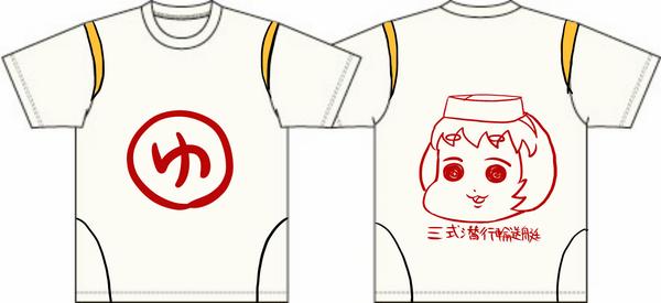 こういうシャツ作れば良いんではないかな pic.twitter.com/UxypMHBQWZ