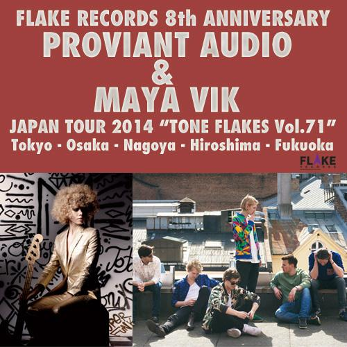 FLAKE8周年。拡散手伝って下さい。お願いします。  ということで解禁します。  Proviant Audio x Maya Vik  10/27~11/2です。 詳細 http://t.co/lr7bFxTRFX http://t.co/gU7SFwFRHm