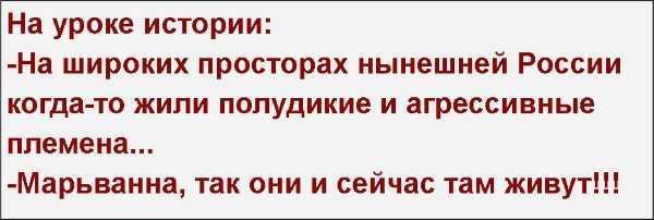 Страны Евросоюза продолжат помогать Украине финансово, - Чалый - Цензор.НЕТ 9314