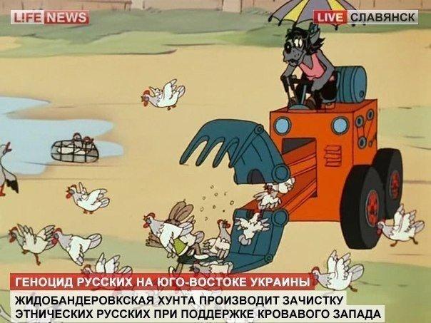 Военнослужащие оттесняют террористов от места расстрела колонны беженцев, - СНБО - Цензор.НЕТ 7875