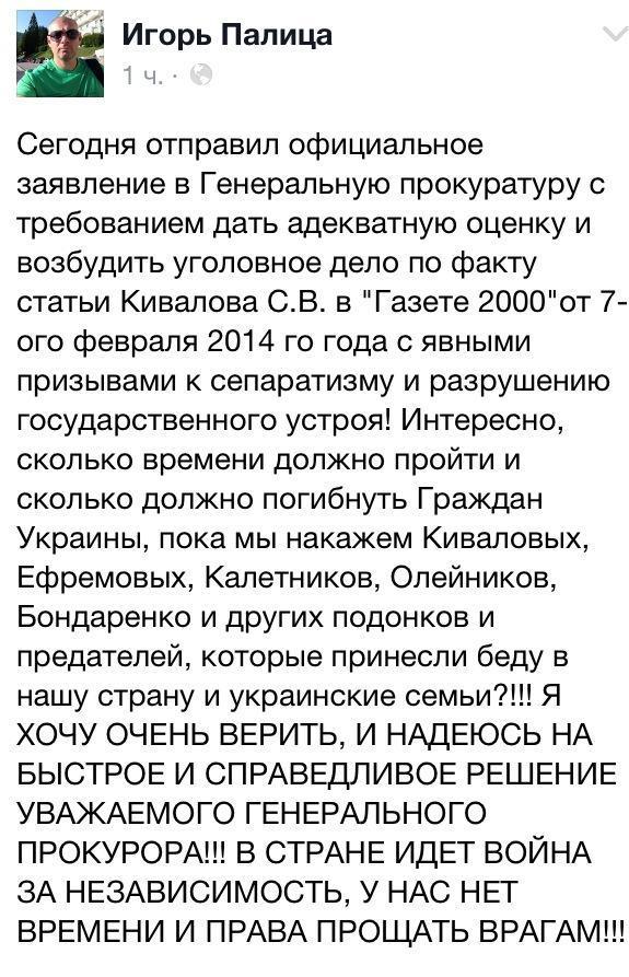 Из-за западных санкций российское производство патронов может рухнуть - Цензор.НЕТ 6541