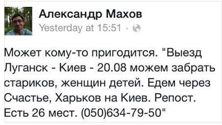 Полиция задержала подозреваемого в вывешивании флага Украины на высотке в центре Москвы - Цензор.НЕТ 7764
