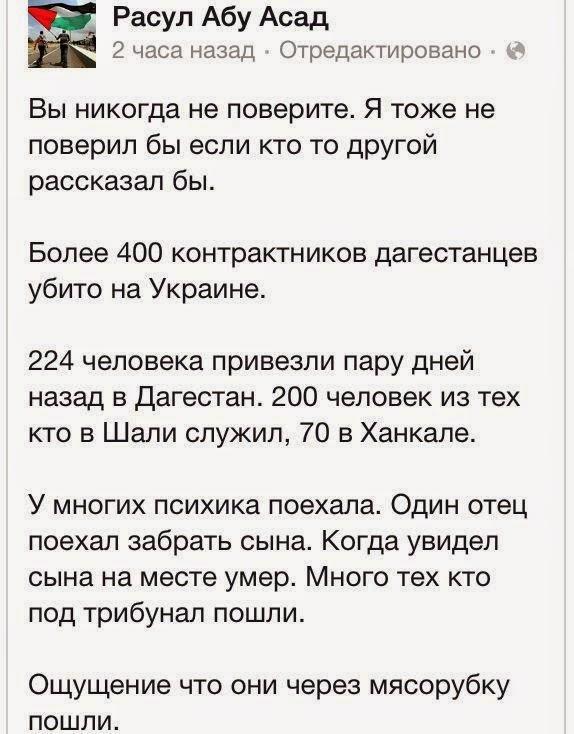 Для медика-волонтера из Новосибирска, который помогает украинским бойцам, неизвестные купили два реанимобиля - Цензор.НЕТ 8241