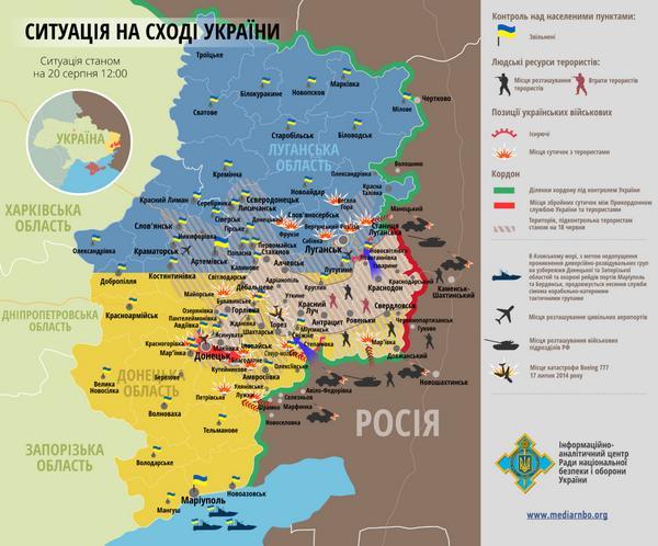 луганск карта украины