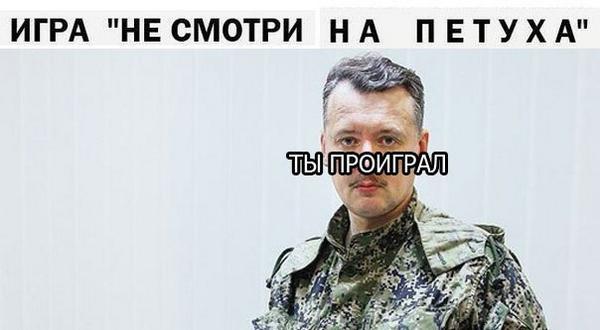 АП и СБУ проинформируют представителей дипкорпуса о ситуации на Донбассе - Цензор.НЕТ 9039