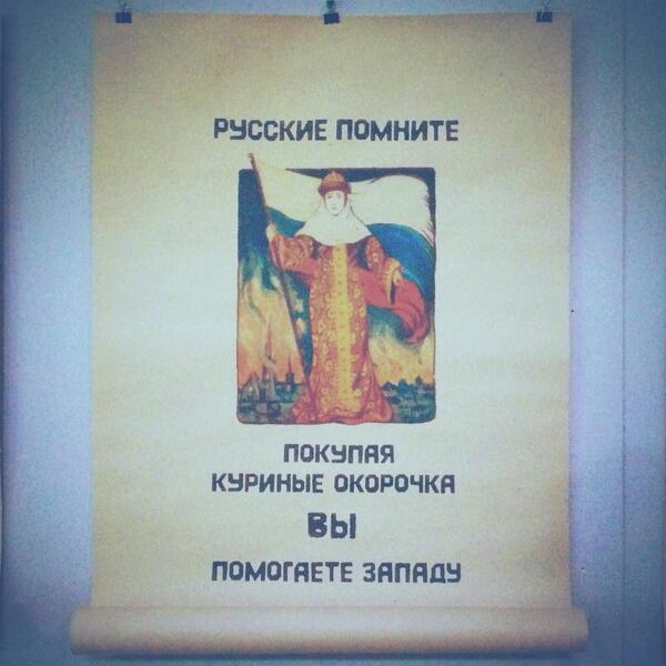 В Москве начали закрывать рестораны McDonald's - Цензор.НЕТ 2011