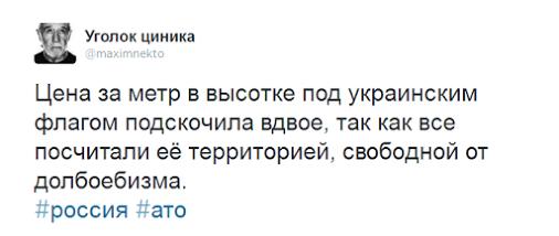 Разрушена одна из крупнейших коррупционных схем, созданных при Януковиче, - Кабмин - Цензор.НЕТ 4138