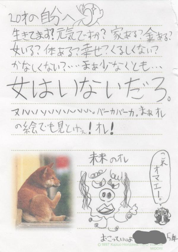 小5の俺がクソ pic.twitter.com/gjRk1TsEcr