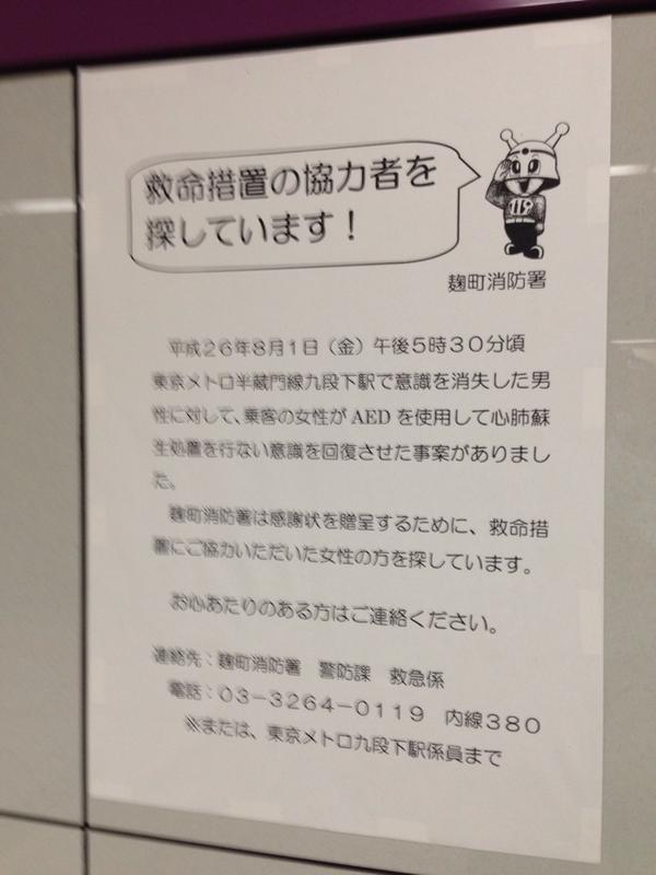 拡散希望❗️(^O^) http://t.co/JTGEKz2kDV