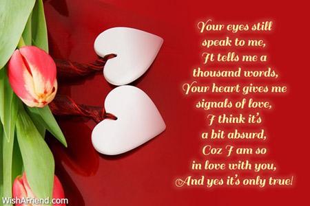 Love Text Messages by Wishafriend.com: Amazon.com.au: Appstore for ...