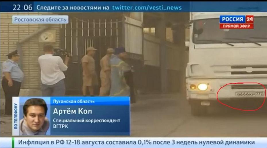 Бизнес Курченко в Германии процветает, несмотря на санкции, - СМИ - Цензор.НЕТ 2343