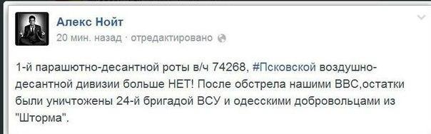 Кто-то целенаправленно отвлекает общественное внимание от событий 2 мая, - начальник одесского УБОП - Цензор.НЕТ 5476
