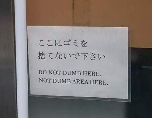 This sign strangely sums up my s