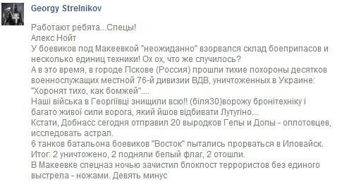 Нидерланды решили помочь Украине в восстановлении Донбасса - Цензор.НЕТ 2095