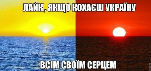 В Москве пройдет марш против войны в Украине, – Немцов - Цензор.НЕТ 5228
