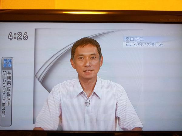 "佐々木寛之 on Twitter: ""NHK早..."